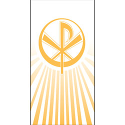 Inside Banner, small - Chiro - White/Gold, small