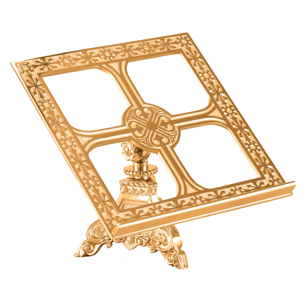Adjustable Missal Stand | style 466-34