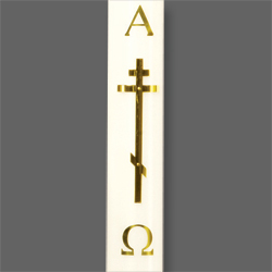 Paschal Candle Shell - Brass Orthodox Cross